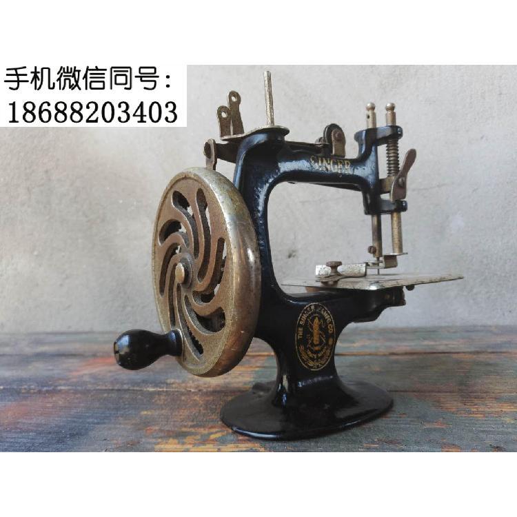 老式古董缝纫机 迷你便捷缝纫机 家缝纫机 西洋古董