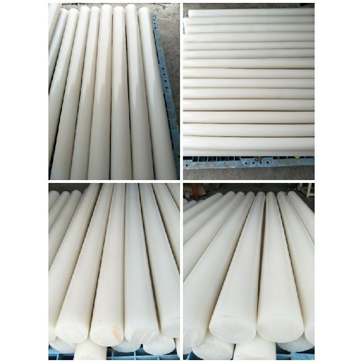 PVDF棒 刚氟龙棒 聚二偏氟乙烯棒 白色PVDF棒