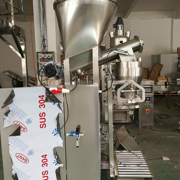 25kg粉末包装机厂_厂家报价合理_功能 灌装,封口,充填,计量,打码-【上海沁飞】