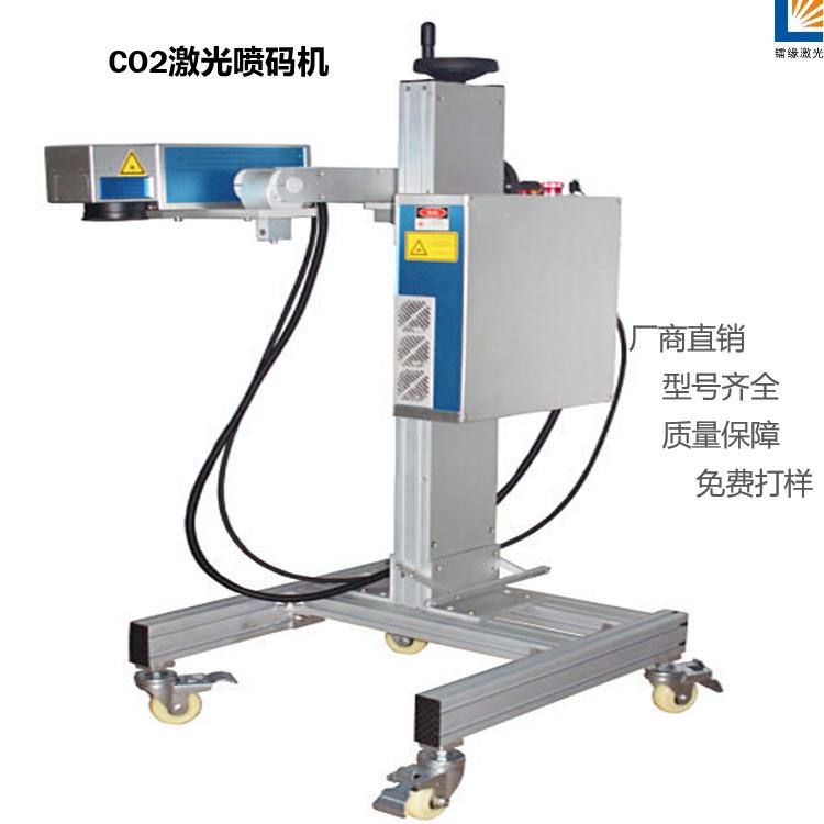 Rylaser 镭缘激光 CO2激光喷码机 100W 非标定制