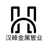 德利集团高科汉峰管业有限公司