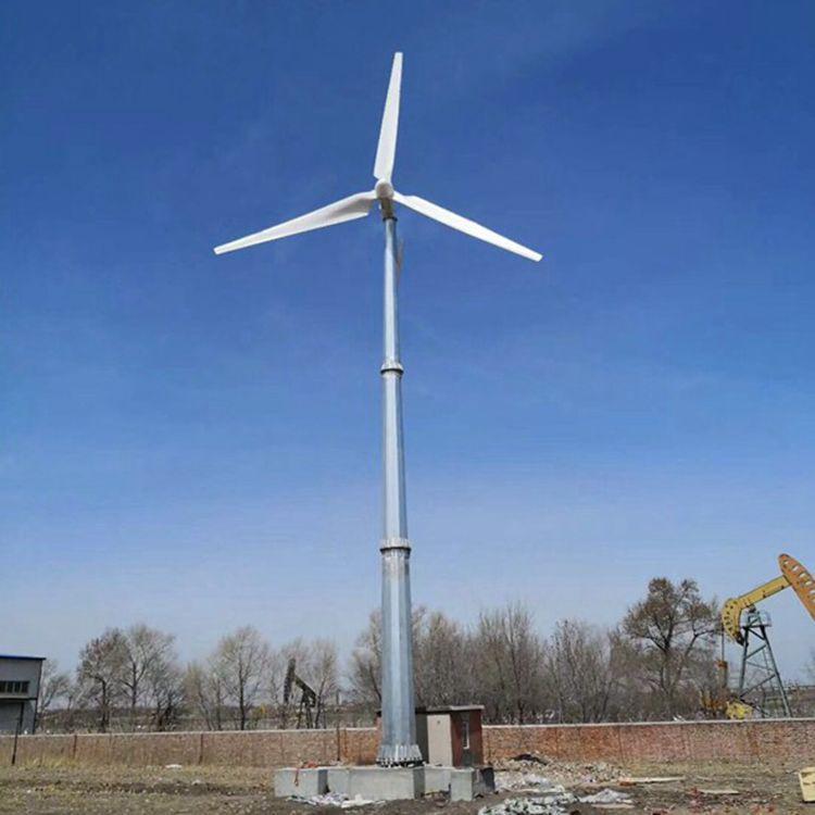 定做10千瓦风力发电机小型离网风力发电系统