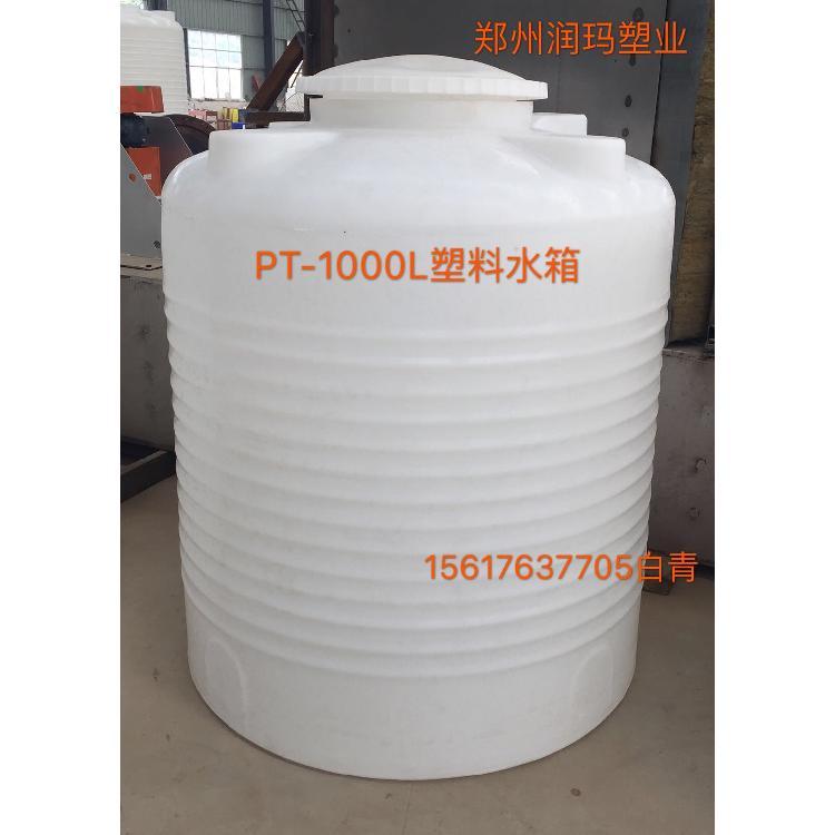 郑州厂家直销PE环保塑料水塔反渗透塑料水箱