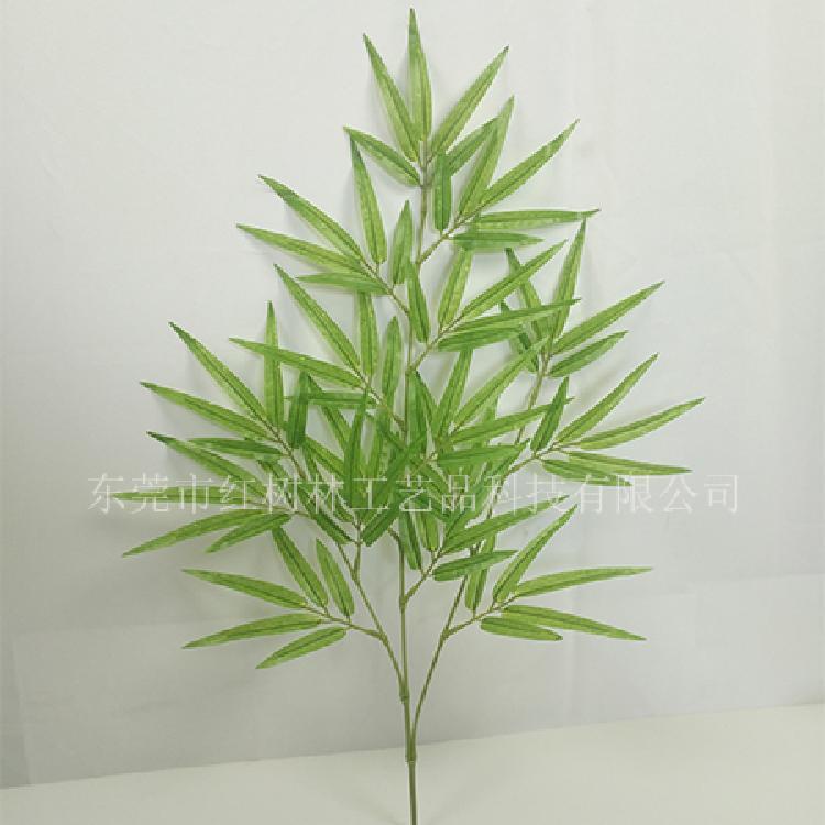 仿真植物-假竹支批发-假竹枝-仿真竹叶一把-红树林工艺品