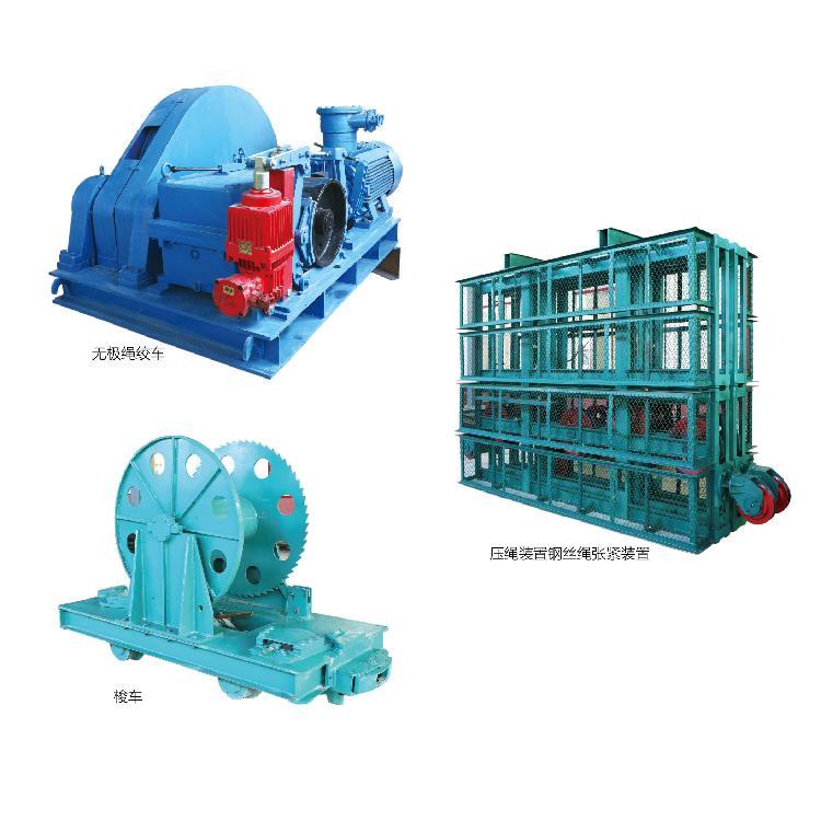 贵州矿用运输设备 绞车生产厂家