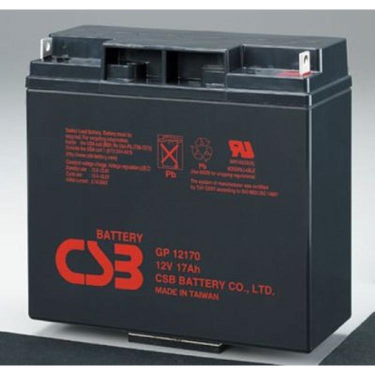 美国CSB蓄电池GP1217  12V17AH厂家直销精品  ups应急蓄电池