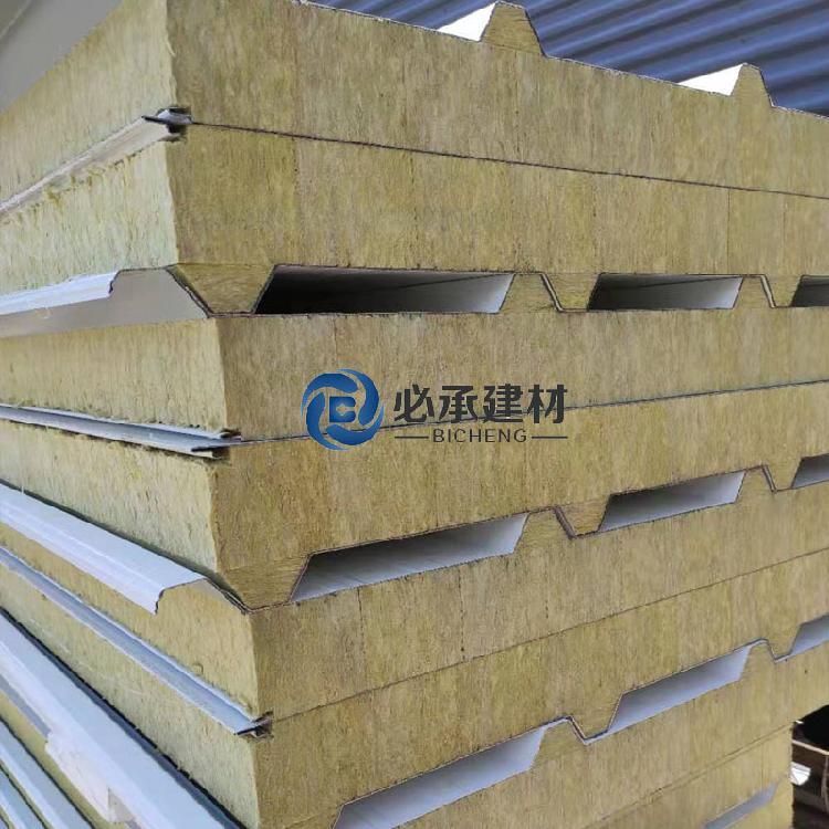 屋面用瓦楞岩棉夹芯板 10公分岩棉瓦楞板 屋面保温复合板