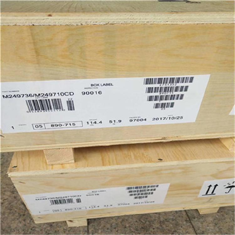 森动轴承变桨机械轴承咸阳SENDONG轴承PCMW527802M鼓形滚子轴承