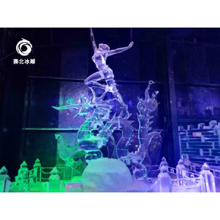 冰雕馆 暖场活动策划公司 赛北冰雕