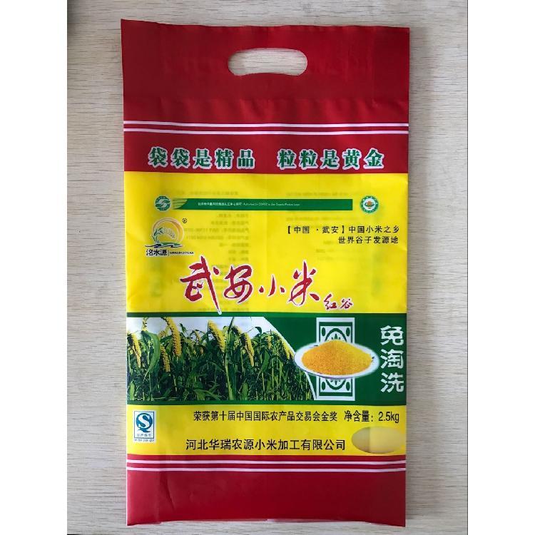 供应十堰五谷杂粮包装袋,面粉袋,大米包装袋,食品真空袋,金霖印刷厂