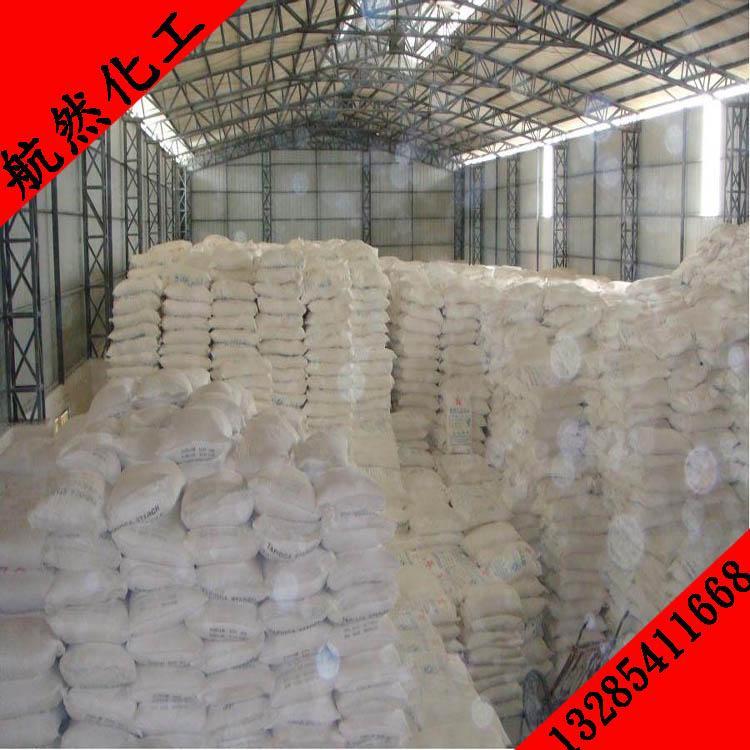 亚硝酸钠   国标99亚硝酸钠  防锈防腐   护色剂