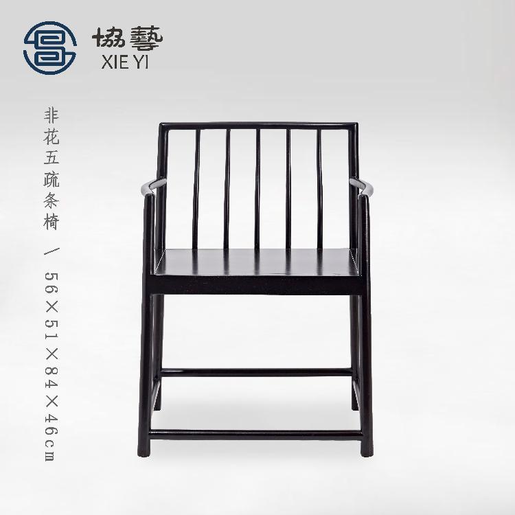 椅子 椅子图片 一什么椅子餐厅椅子新中式 新中式休闲椅子 新中式椅子设计 椅子新中式简约 新中式禅意