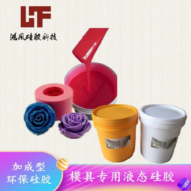 莲花蜡烛模具硅胶缩合型模具硅胶