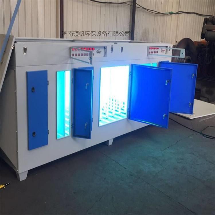 UV光氧催化废气处理设备 等离子一体机工业除臭净化器烤漆房立式光氧催化定做