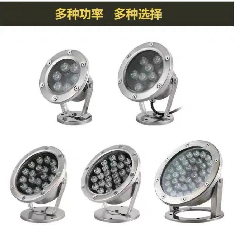厂家批发大功率LED水底灯,,水下灯/水池灯/七彩3W6W9W12W18W24W36W--值得信赖