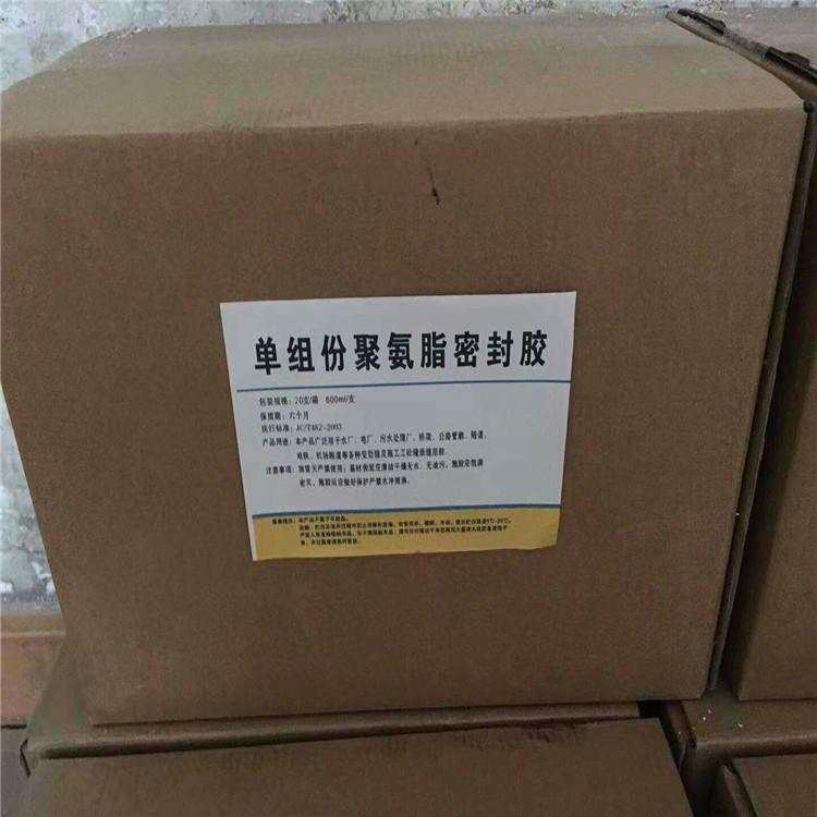海瑞厂家直供单组分聚氨酯密封胶 现货高模量聚氨酯密封膏 建筑密封膏