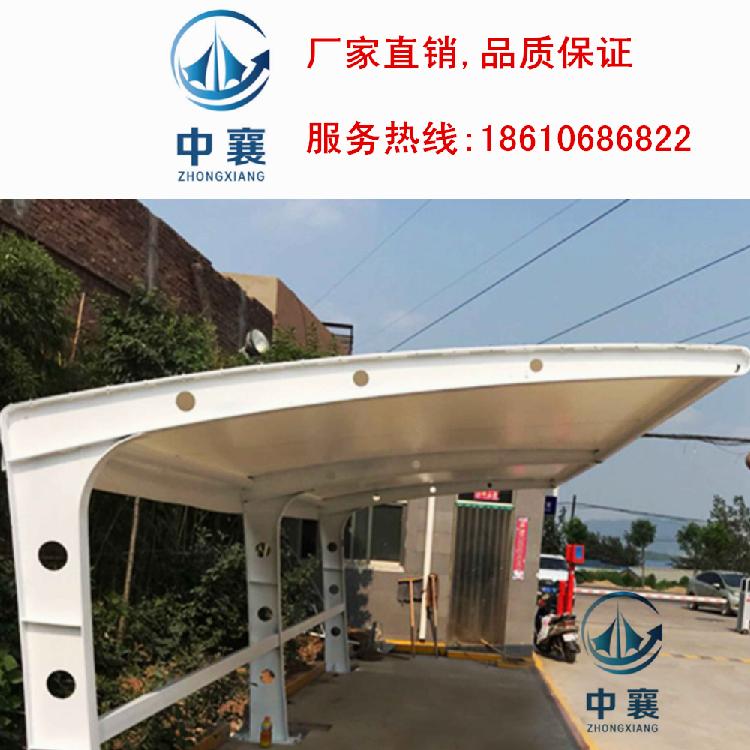 膜结构停车棚雨棚电动车棚