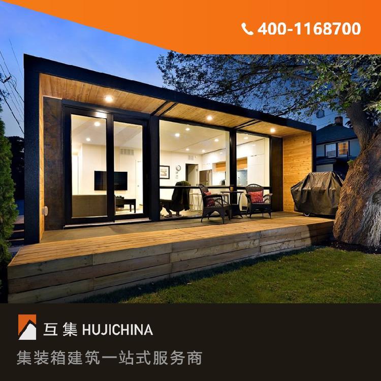 集装箱别墅 集装箱别墅设计施工图 高水平设计品位和设计理念 值得信赖的年轻团队 上海互集
