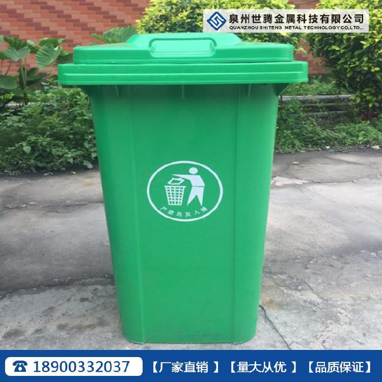 厦门集美  公园垃圾桶240L环卫大号脚踏分类塑料垃圾桶120L特厚物业挂车桶