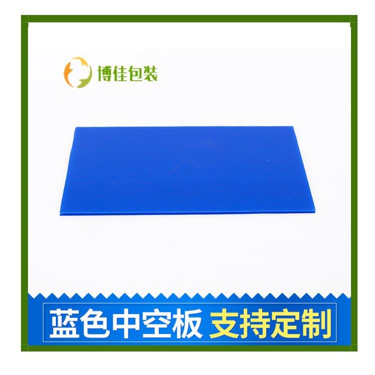 保定中空板衬板保定防水包装箱保定新型包装箱保定防潮包装箱