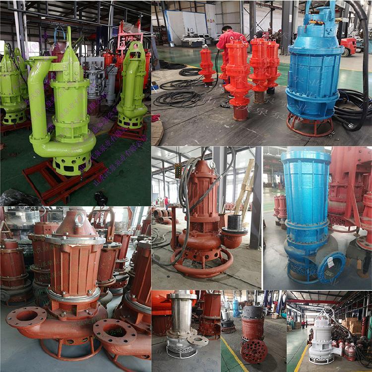 沃泉牌电动吸砂泵  耐磨砂浆泵 三相电 新一代