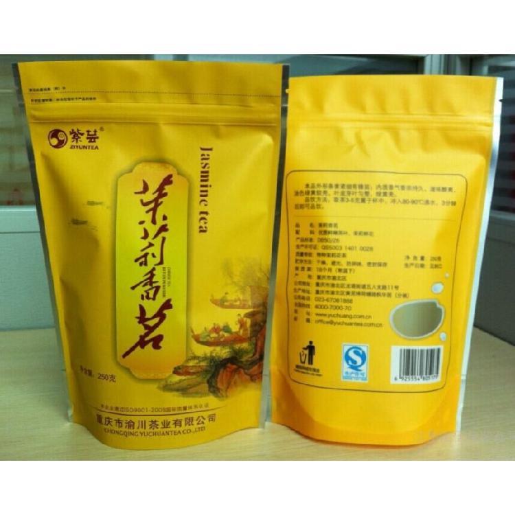 遵义金霖包装制品/生产茶叶包装,自封自立茶叶袋.真空小泡袋,槟榔包装