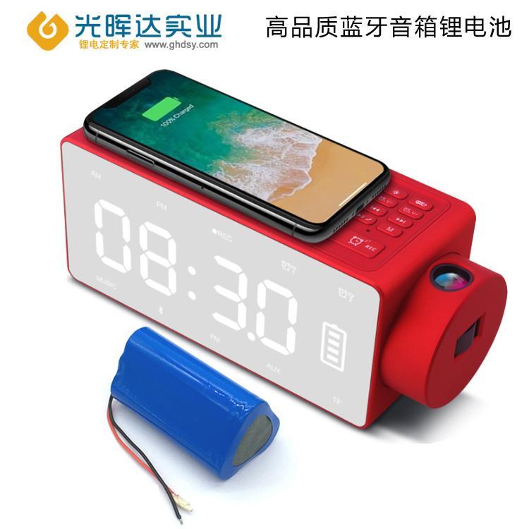 生产厂家供应 蓝牙音箱锂电池 3.7V 串联 锂电池加工优质6000mAh锂电池定制