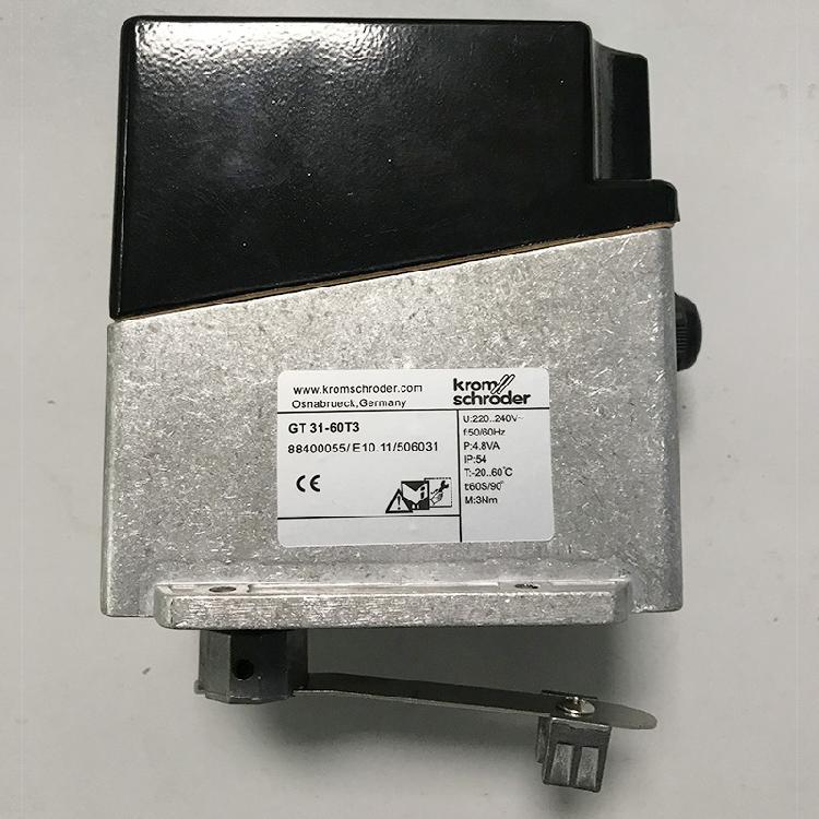 电动开关量执行器 电动执行器 电动执行器批发 电动执行器价格   欢迎咨询