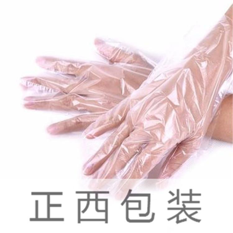 四川中厚型一次性塑料手套价格采购_成都塑料手套生产_正西包装材料公司