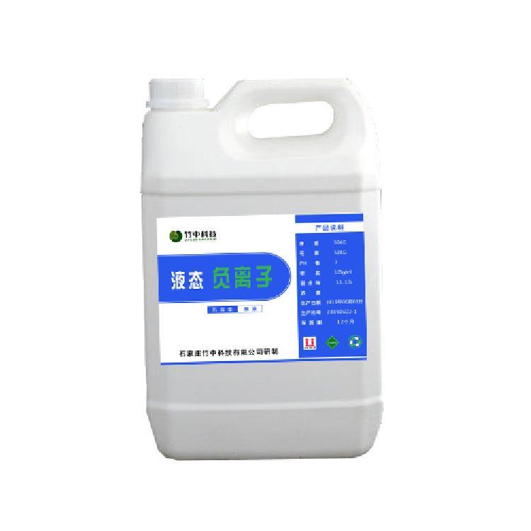 河北专用空气进化负离子发生液生产厂家-专用除甲醛透明液态负离子水什么价格-远红外液态负离子液使用方法