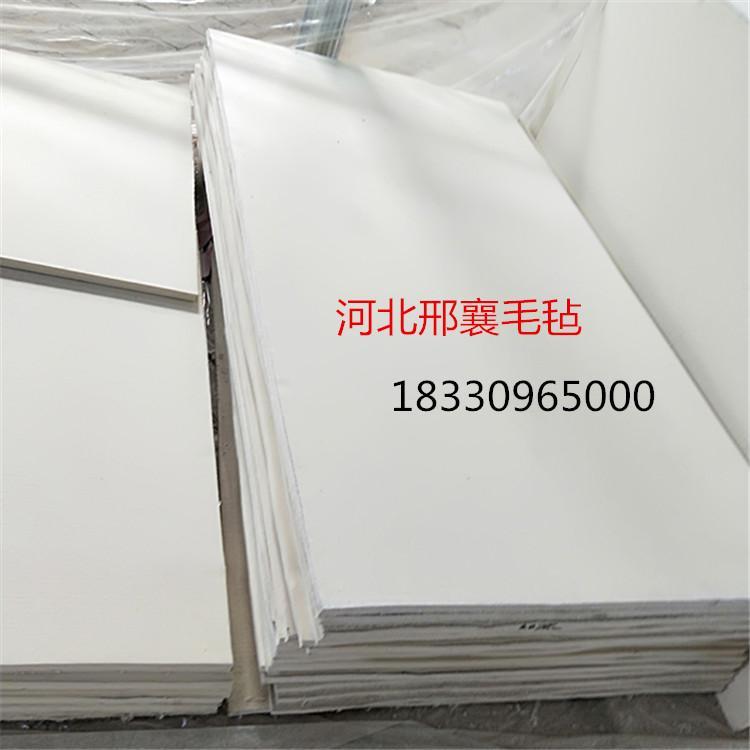 xingxiang厂家直销白色密封耐高温阻燃机制羊毛毡 工业隔温羊毛毡垫可定制