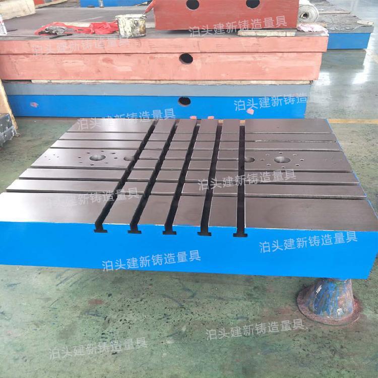 三坐标测量平台生产厂家 大型机床机械铸件生产厂家 河北沧州