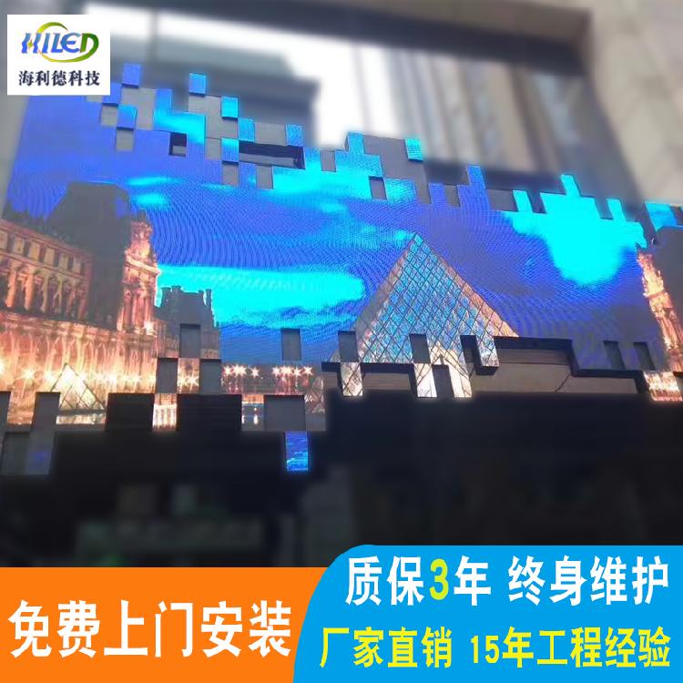 深圳海利德-led户外显示屏P6高清全彩防水屏广场广告电子屏大屏幕厂家定制