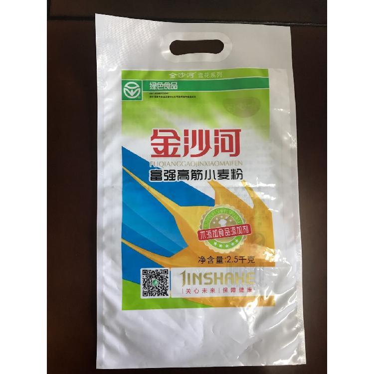 金霖包装/供应延安五谷杂粮包装/设计石磨面粉包装/面条挂面包装袋