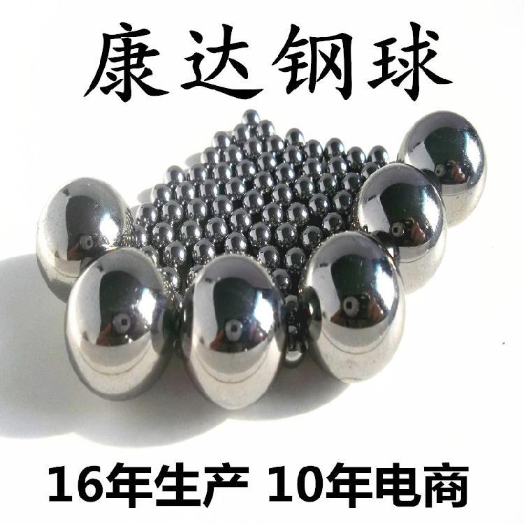 厂家定制加工镀锌镀镍镀铜镀铬环保电镀钢球