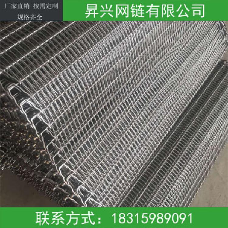 昇兴供应耐高温食品烘干流水线 不锈钢材质输送网带 金属输送网带
