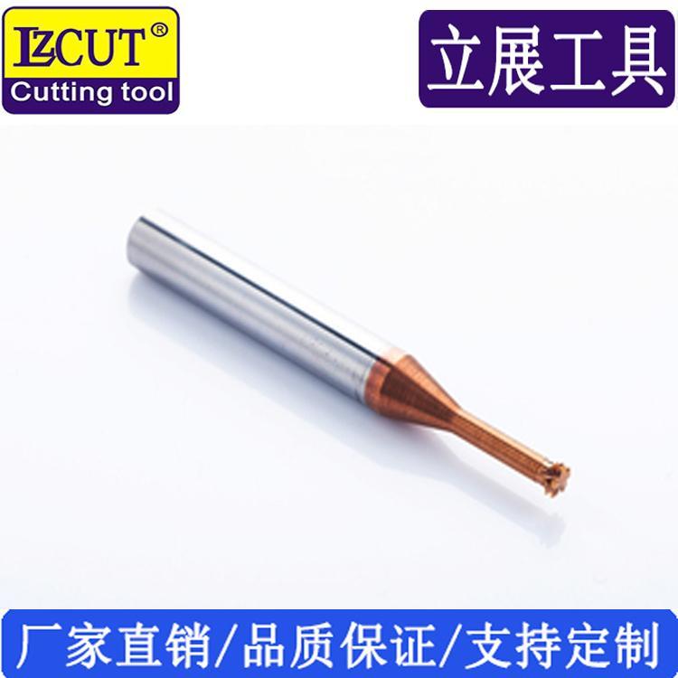 立展工具厂家直销 钨钢铣刀 硬质合金铣刀批发 高性价比