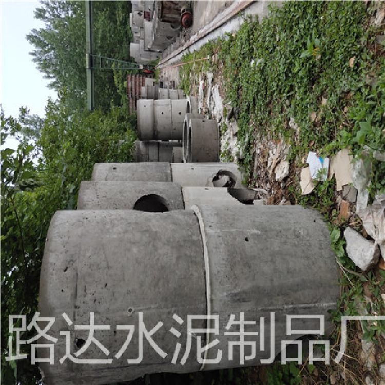 成品检查井定制价钱 路达水泥制品 优质检查井厂家