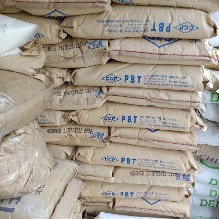 无卤阻燃PBT 台湾长春 5630 30%玻璃纤维增强材料 抗溶解性PBT