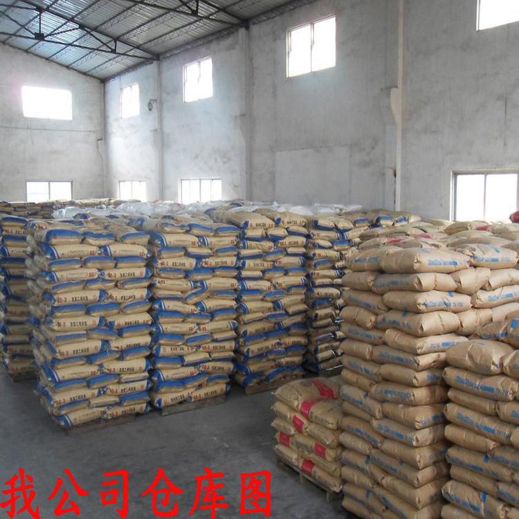国标99    亚硝酸钠  防锈防腐护色剂 亚硝酸钠直销