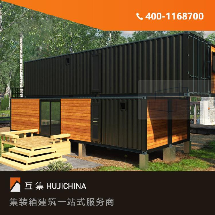 上海互集 集装箱住宅住房 集装箱住宅造价  活动房屋 互集集装箱-质量保证 经久耐用