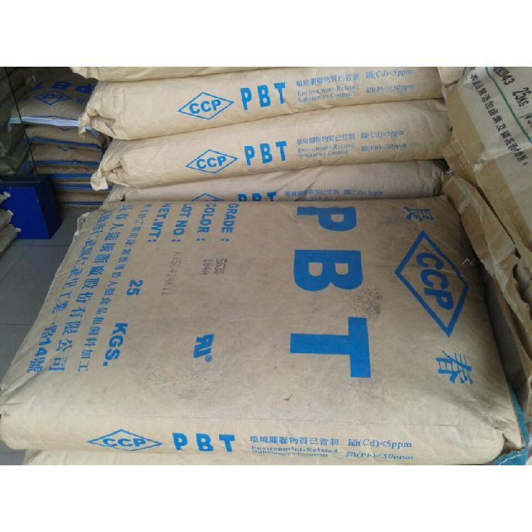 防火PBT 漳州长春4820 NCB耐热性 耐候性结晶快速 耐水解性PBT