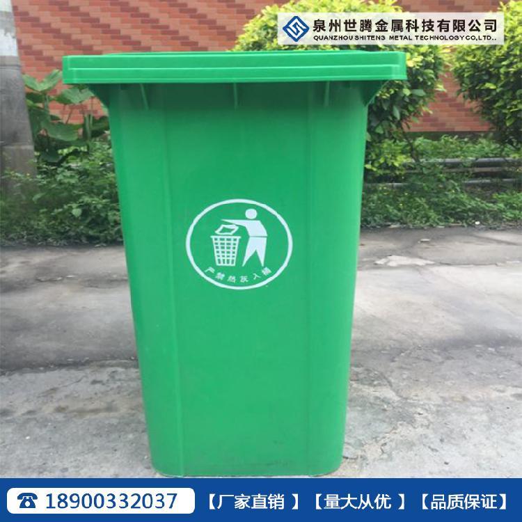 南平240升分类环卫垃圾桶  漳州户外塑料垃圾桶挂车桶 福州环卫垃圾箱