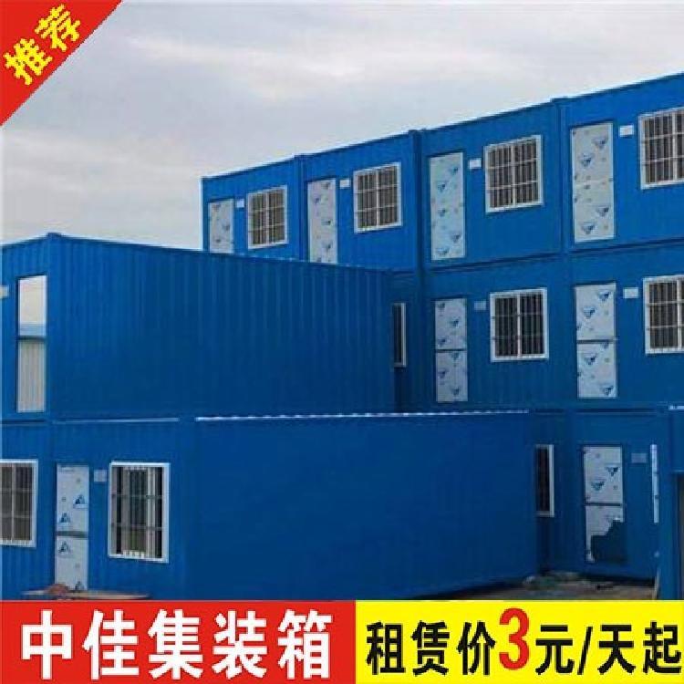 租售新旧住人集装箱 移动厕所 岗亭 门禁等 可配床. 空调