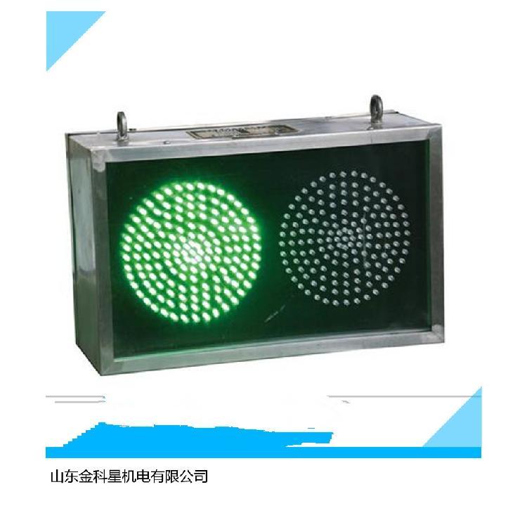 安徽矿用机电煤安齐全 巷道语音报警器  kxh127声光报警器定制