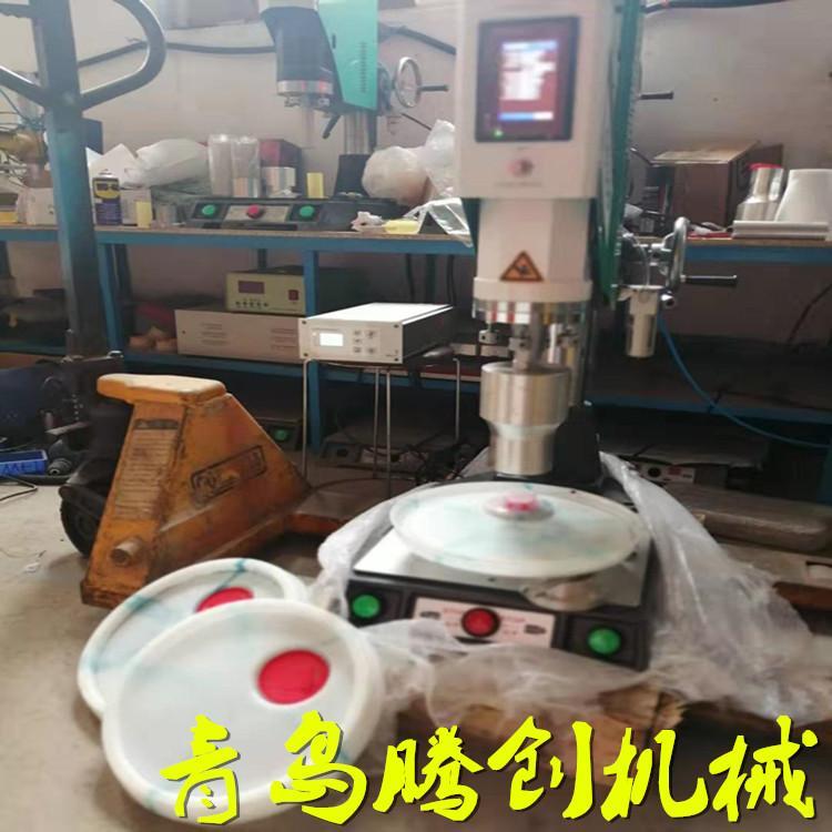 济南天津河北PP塑料油桶盖超声波焊接机由青岛腾创厂家生产