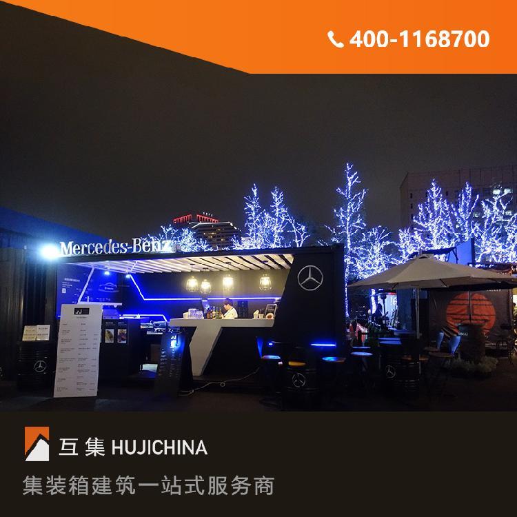 上海互集 集装箱集市  上海集装箱集市厂家直销 互集集装箱规格尺寸