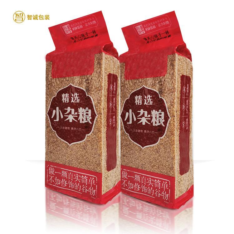 智诚包装 食品真空袋 透明四边封米砖袋 厂家定做定制印刷