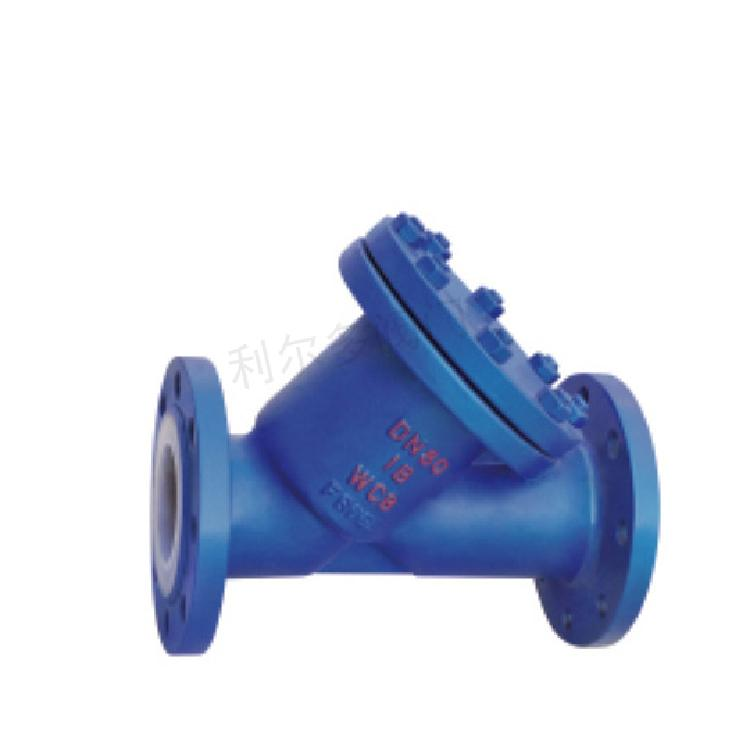 利尔多阀门_质量生产衬氟阀门衬氟Y型过滤器GL41F46-16C衬氟过滤器生产厂家现货库存