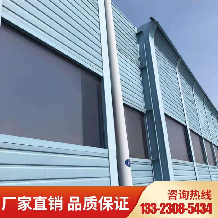 上海声屏障厂家工业隔音金属声屏障居民区电厂隔声屏障专用
